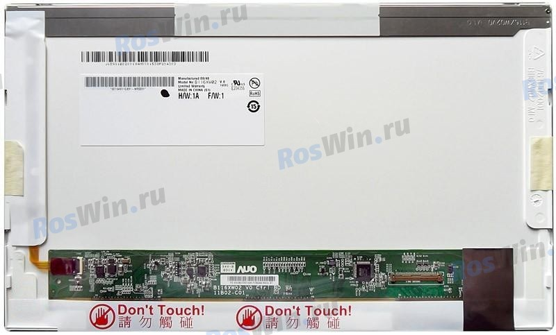 Матрица для нетбука Toshiba Satellite T110-10R